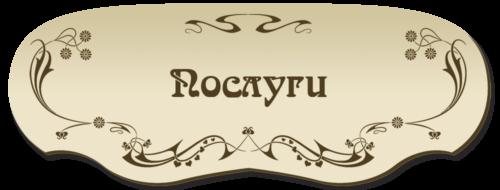 ukr-Facilities